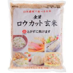 Japan Centre | Wholesale